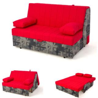 Καναπές διθέσιος Montana Κόκκινος , Fylliana έπιπλα